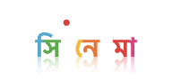 NDTV Movies